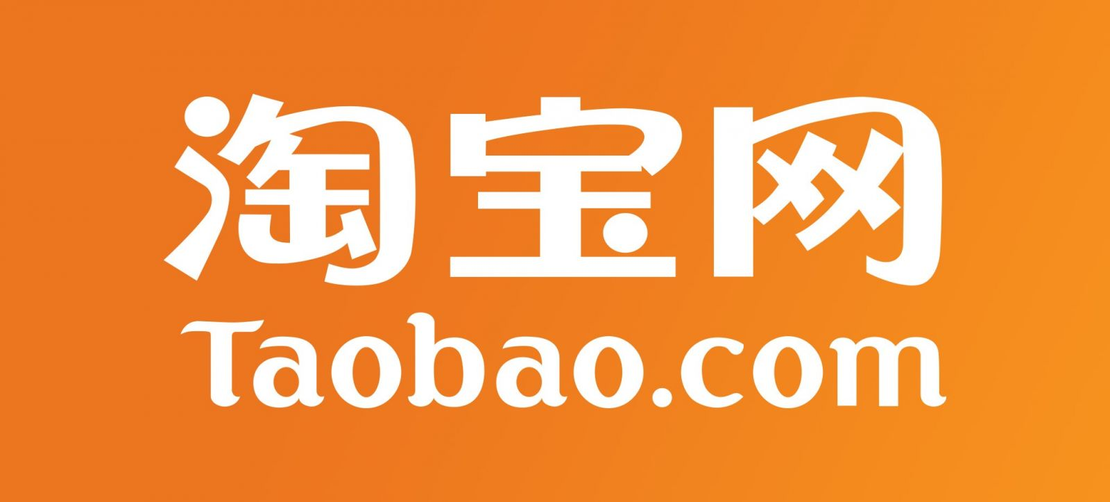 order-taobao