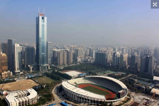 Thành phố Quảng Châu- Trung Quốc
