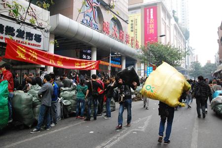 Quang cảnh chợ 13 ở Quảng Châu